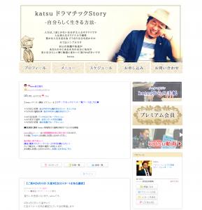 cap_katsu