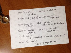 メモリーオイル メッセージカード